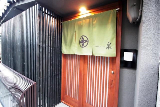 京都で一棟貸しの町家をお探しの方へ